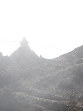 Shrouded pagoda